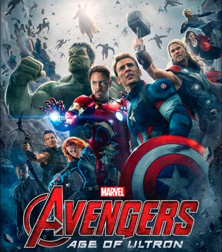 AOU poster screen