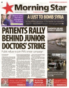 Morning Star front
