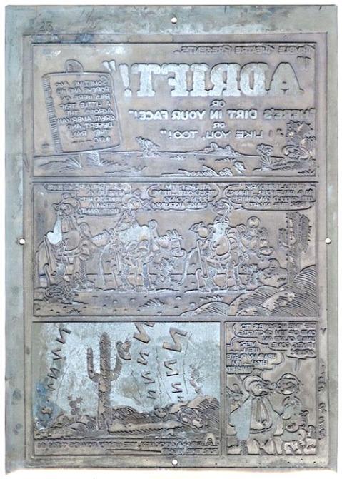 Popeye13 printing plate